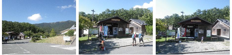 森林セラピー体験会 基地イベント 2020 第14回 9月26日(土) @ マキノ高原